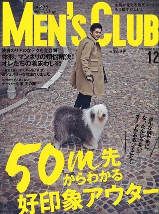 MENS CLUB_20151023_1HP